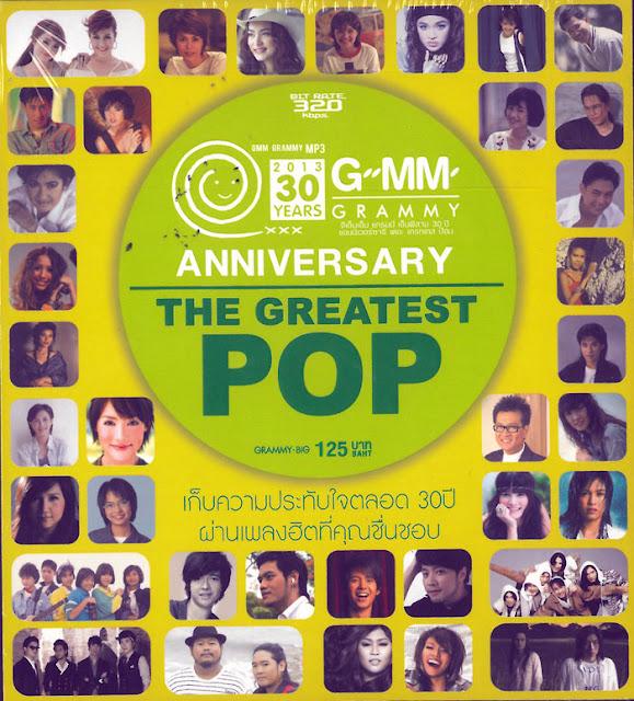 Download [Mp3]-[Hot New Album] เก็บความประทับใจตลอด 30 ปี ผ่านเพลงฮิตที่คุณชื่นชอบ GMM GRAMMY 30th ANNIVERSARY THE GREATEST POP 4shared By Pleng-mun.com