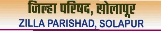 Solapur Zilla Parashad Recruitment 2014