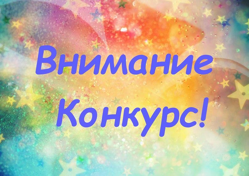"""Конкурс ЗОЖ МБОУ """"Школа №111"""" 2017"""