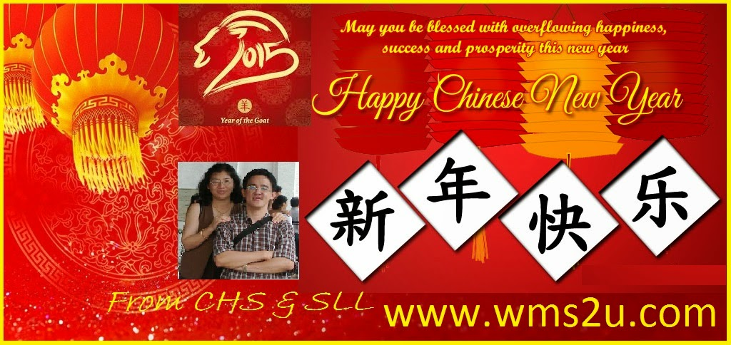 Life is good enjoy its with god blessing life 1st version of cny greeting m4hsunfo