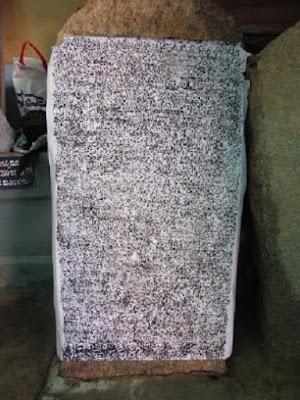 Vijayanagar edict found at Kandavara