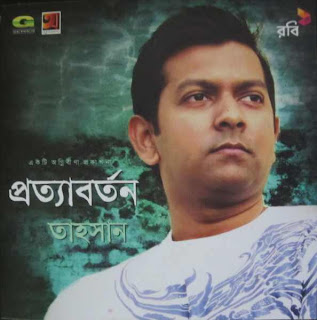 Prottaborton By Tahsan Bangla Modern Song Mp3 Free Download