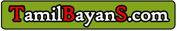 Zakir Naik Tamil Bayan
