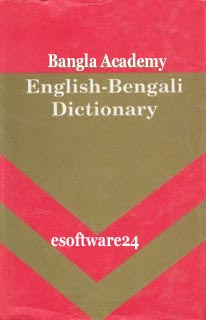 Permalink - http://www.esoftware24.com/2013/09/bangla-academy-english-to-bengali-dictionary.html