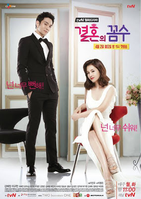 Marriage Plot-tvN 2012
