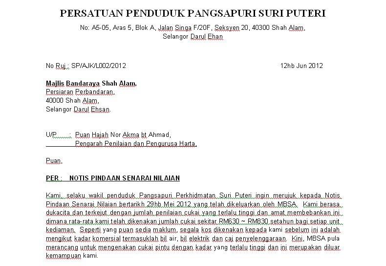 Contoh Surat Rayuan Kompaun Perkeso Jalan Permata 2