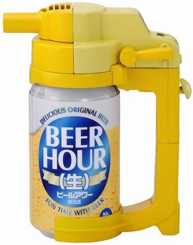 Beer Hour (Foto: Divulgação)