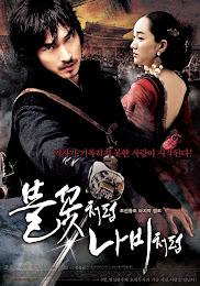 Phim Bảo Kiếm Vô Danh - Như Yên Hoa Như Hồ Điệp - The Sword With No Name
