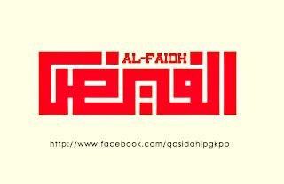PROMO PAGE AL FAIDH