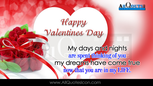 Famous quotes, love quotes and quotations on Valentine's Day by noted authors, writers, ... I do not want horses or diamonds - I am happy in possessing you.Happy Valentines Day 2016. the best collection of romantic Valentine's Day Wishes, Love Quotes, Romantic Poems and Love Cards. ... Happy Valentine's Day my sweet heart!