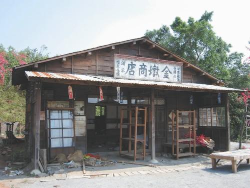 林口霧社街3