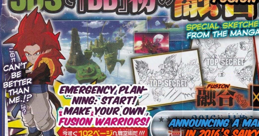 Dragon Ball Limit-F . : Novidades ao Extremo! : .: DB Project Fusion ...