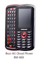 Borang Skmm Rebate Phone Rm200