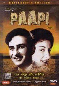 Paapi (1953)