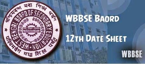 WBBSE-HS-12th-date-sheet-2015