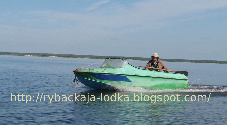 Моторная лодка Неман-2. Отличная лодка для рыбалки