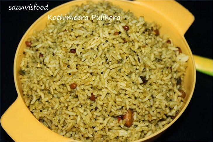 Kothimeera Pulihora/Coriander Leaves Tamarind Rice