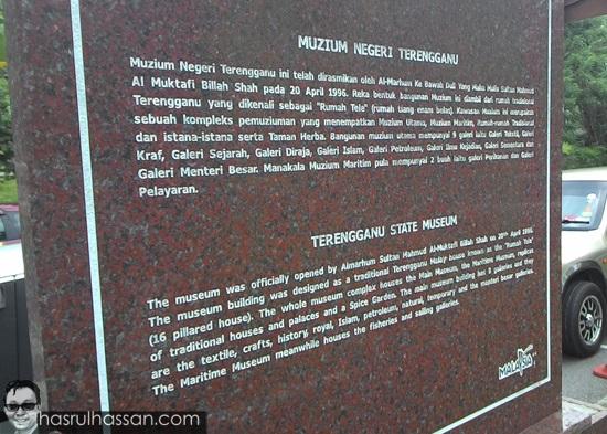 Sejarah Muzium Negeri Terengganu