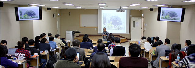Giảng đường học tập tại Hàn Quốc