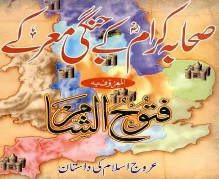 http://books.google.com.pk/books?id=ey9zAgAAQBAJ&lpg=PP1&pg=PP1#v=onepage&q&f=false