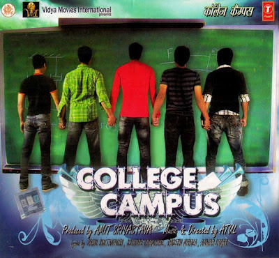 College Campus Hindi Mp3 Songs Download