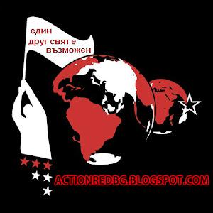 един друг свят е възможен