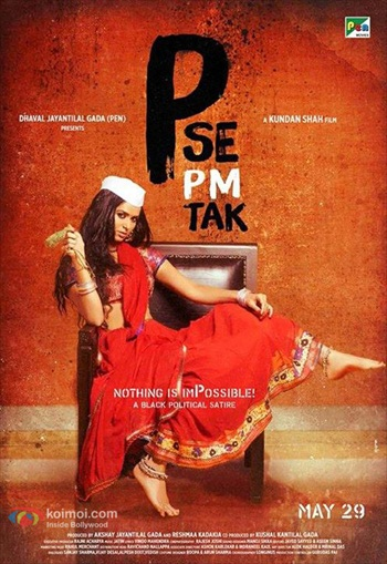 P Se Pm Tak 2015 Hindi Movie Download