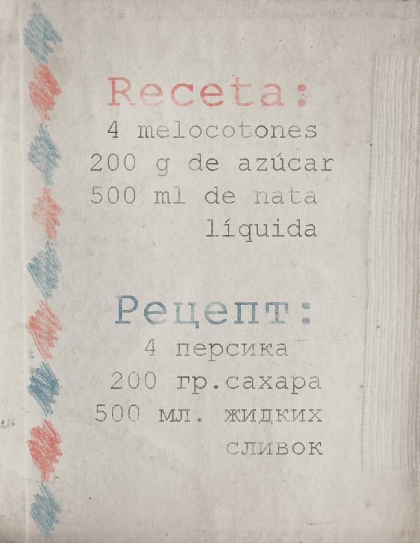 Cazadora de inspiración © Anna Tykhonova,peach ice cream,helado de melocotón