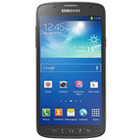 samsung-i9295-galaxy-s4-active-Price-in-Pakistan