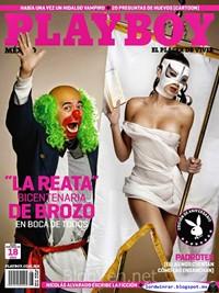 La Reata de Brozo - Playboy Mexico 2010 Octubre (24 Fotos HQ)