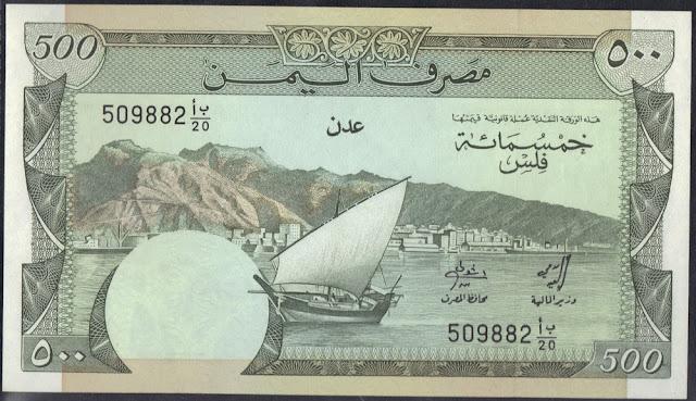 Repubblica democratica popolare dello Yemen 500 Fils P# 2b
