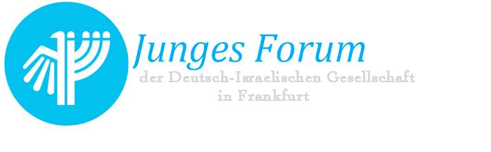 Junges Forum der Deutsch-Israelischen Gesellschaft in Frankfurt