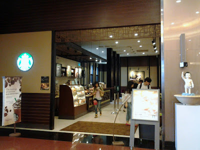 Starbucks inside Fo Guang Shan Memorial Center Kaohsiung