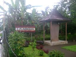Candi Plumbangan.., Pintu Gerbang Paduraksa....!!! | http://indonesiatanahairku-indonesia.blogspot.com/
