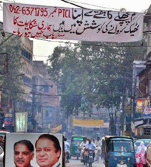 Pakistani Funny Banners (4)