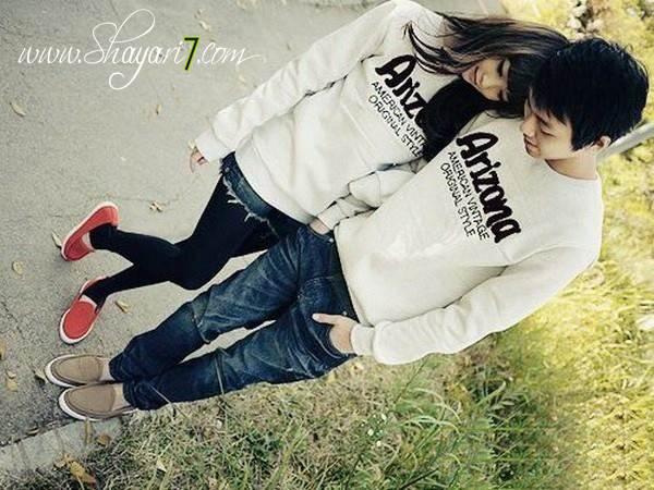 Latest love shayari for boyfriend