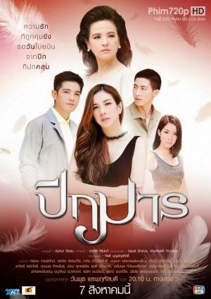 Peak Marn 2013 poster