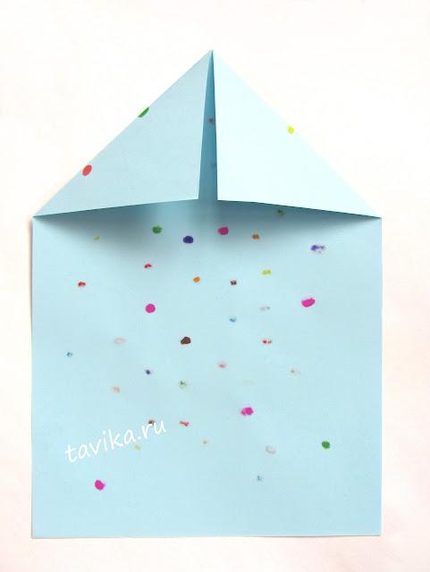 как сделать хлопушку оригами