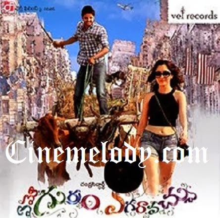 Emo Gurram Egaravachu Telugu Mp3 Songs Free  Download -2013