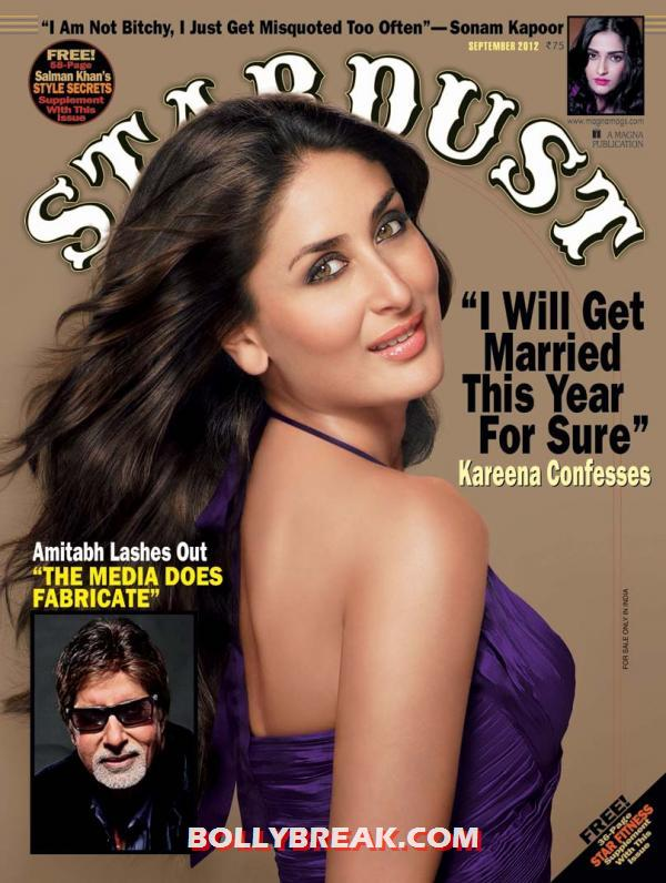  Kareena Kapoor in purple backless dress as cover girl of stardust -  Kareena Kapoor on Stardust September 2012