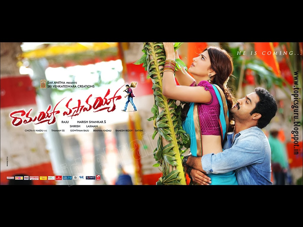 ramayya vastavayya telugu full movie free download : dragonborn