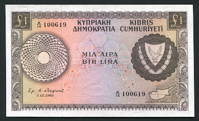 pictures of banknotes and world currency networkedblogs by ninua. Black Bedroom Furniture Sets. Home Design Ideas