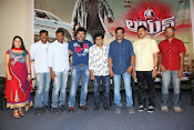 Lion release announce press meet-thumbnail-5