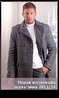 интернет магазин одежды киев
