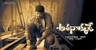 Watch Tamil Action Movies
