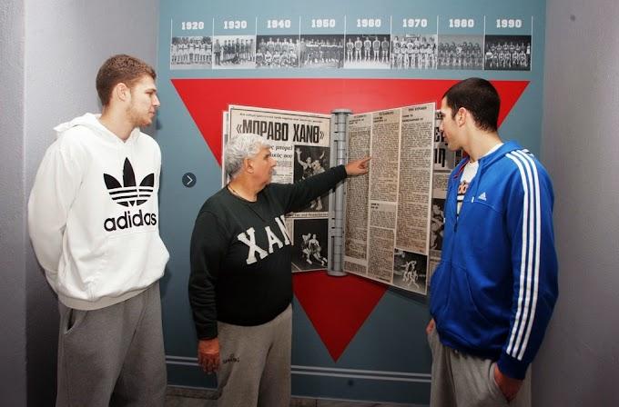 Μποχωρίδης και Βεζένκοφ στο Μουσείο Μπάσκετ της ΧΑΝΘ