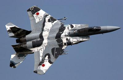 Japan Coast Guard F-15