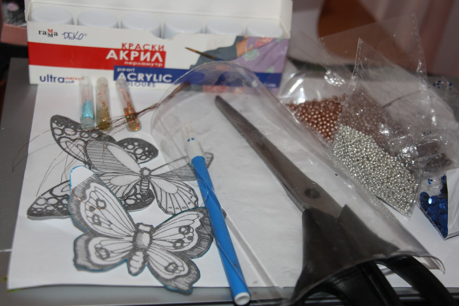 Ножницы фломастер шаблоны бабочек
