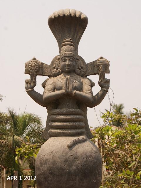 Srinivasa Krishna