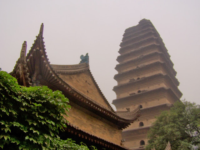 Small Pagoda of the Wild Goose Xian
